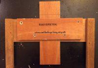 Rootometer